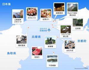 近隣の観光マップ